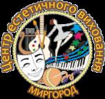 Миргородський ЦЕВ | Центр естетичного виховання